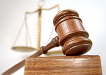 Vigilancia Judicial Administrativa, una herramienta necesaria