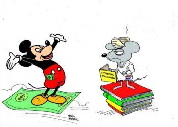 Mickey y el ratón Pérez.